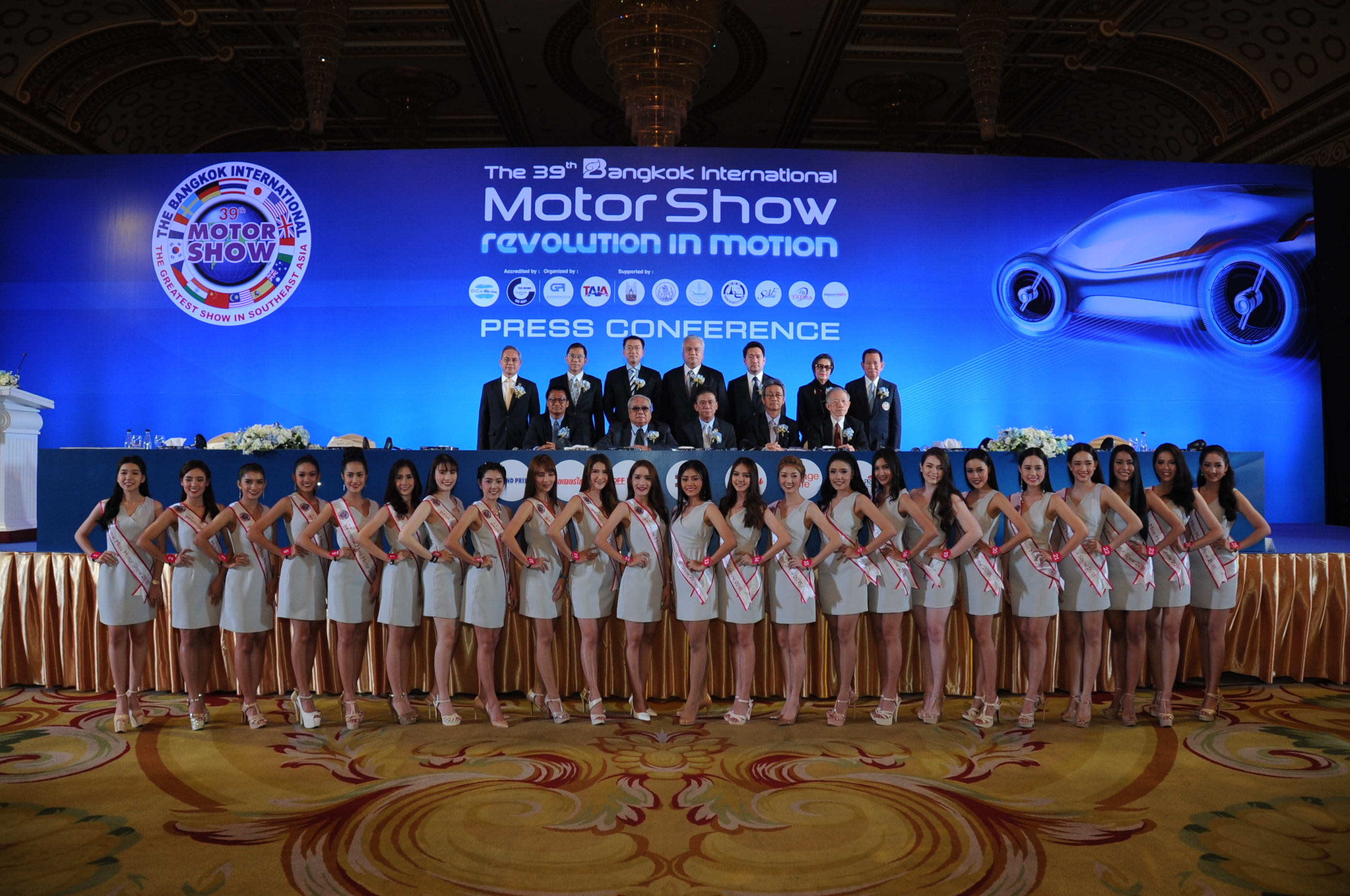 BIMS The Bangkok International Motorshow Is Coming - Car show videos