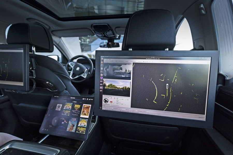 Long-term Development Cooperation for Automated Driving between