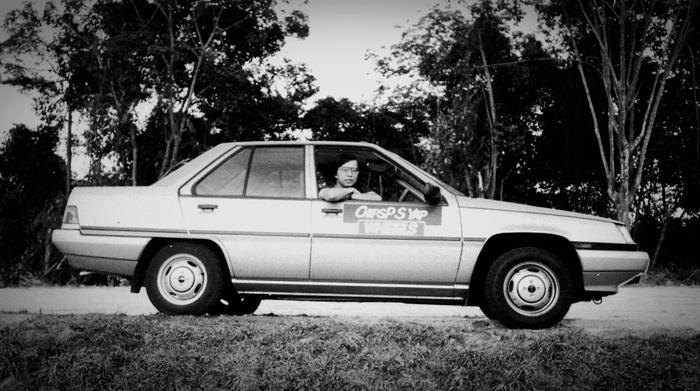 Proton Saga 1985