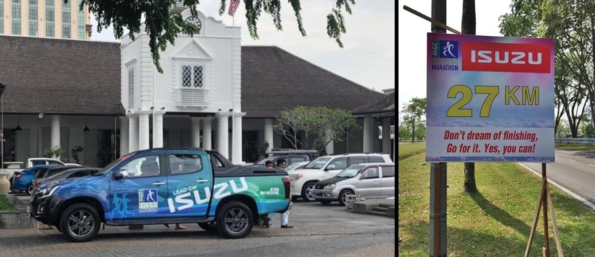 Isuzu Malaysia