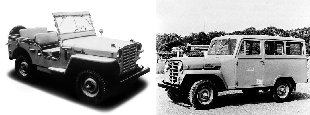 1950s Nissan Patrol