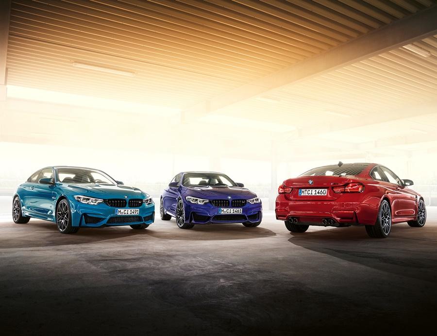 BMW M4 M Heritage Edition