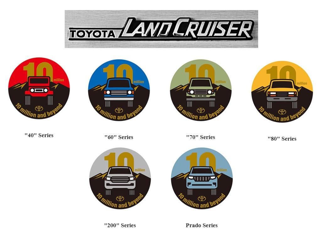 Toyota Land Cruiser logos