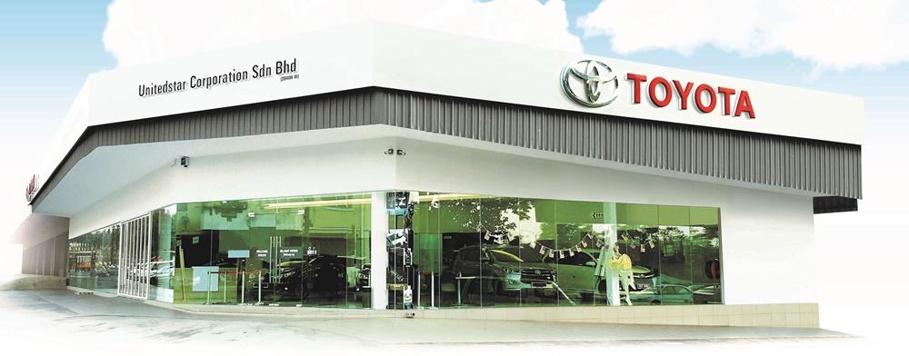 Toyota dealership in Nilai