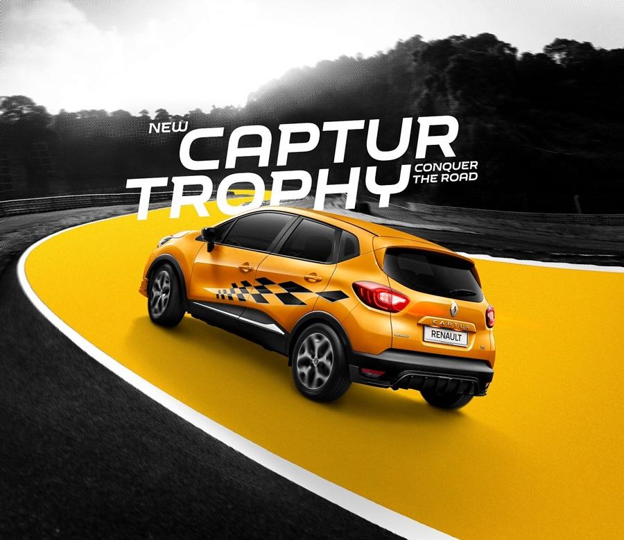 Renault Captur Trophy