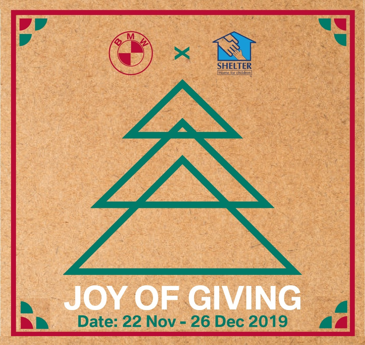 BMW Joy of Giving