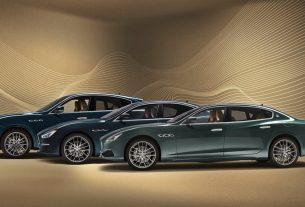 2020 Maserati Royale Series