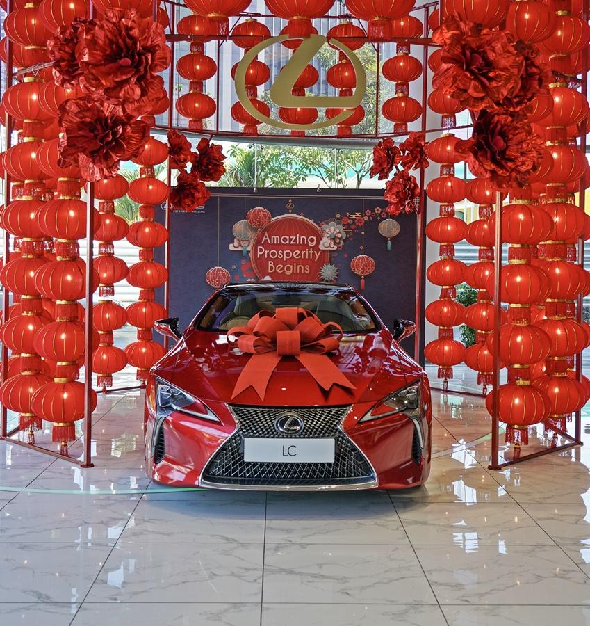 Lexus CNY