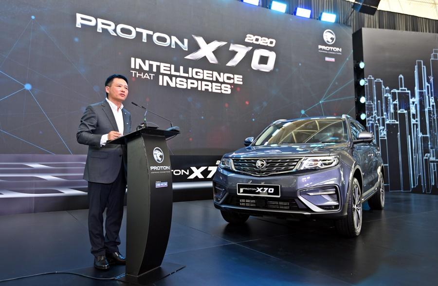 2020 Proton X70