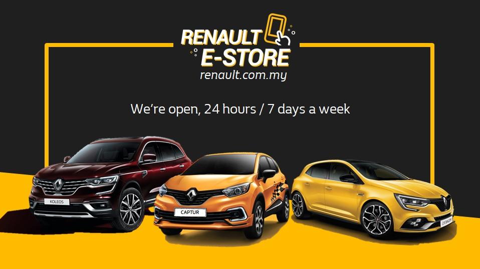 Renault E-Store