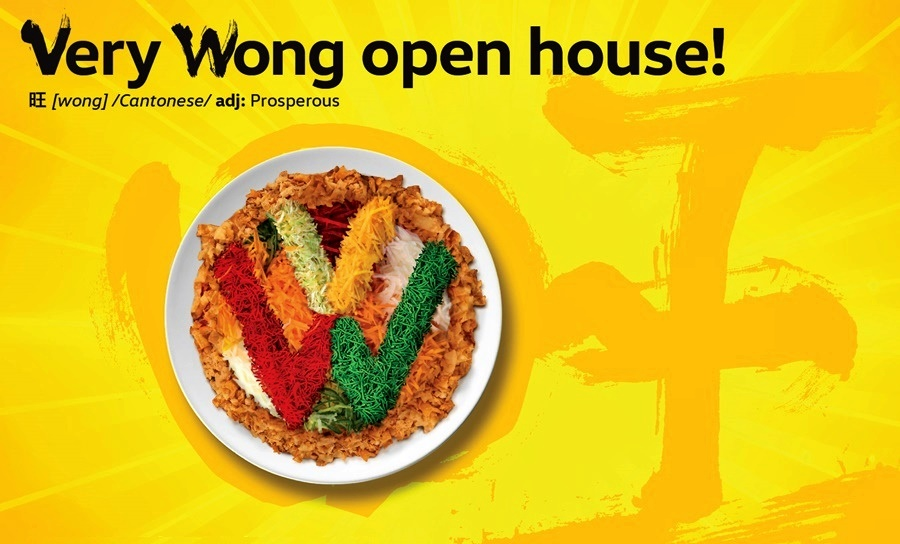 Volkswagen Nationwide CNY Open House
