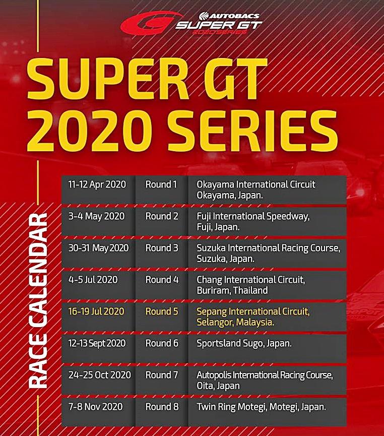 2020 SUPER GT CALENDAR
