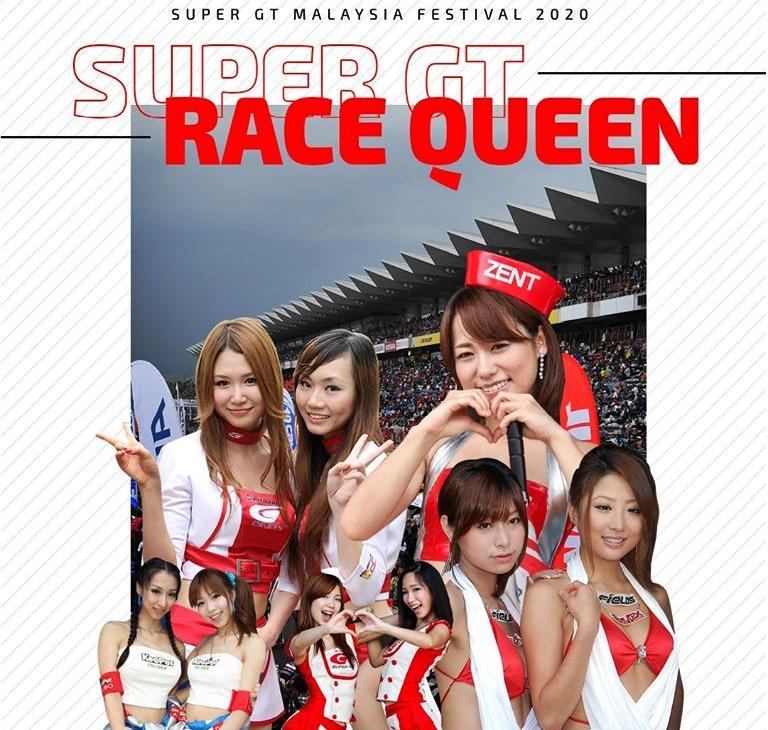 SUPER GT RACE QUEENS