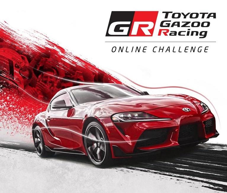 TGR Online Challenge