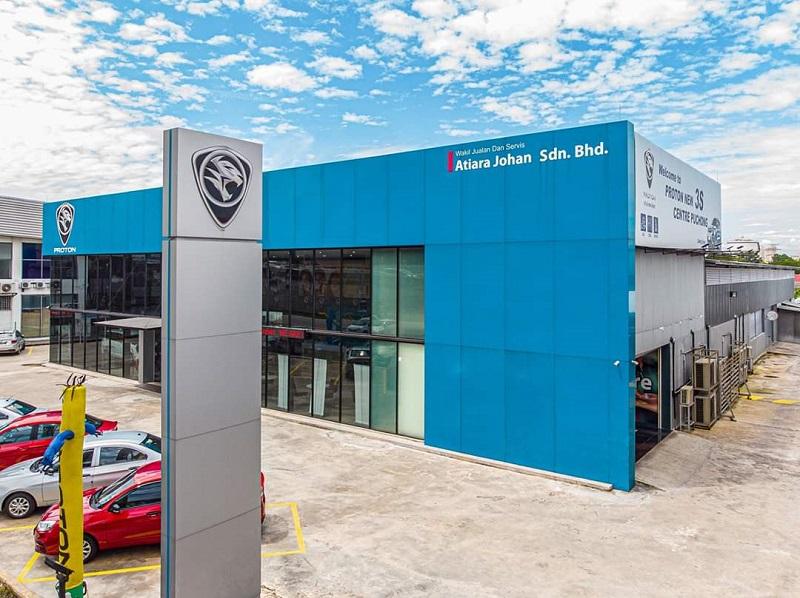 Atiara Johan Proton dealership