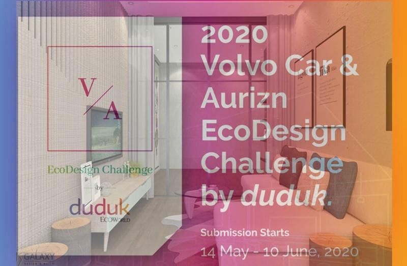 2020 Volvo Car & Aurizn EcoDesign Challenge