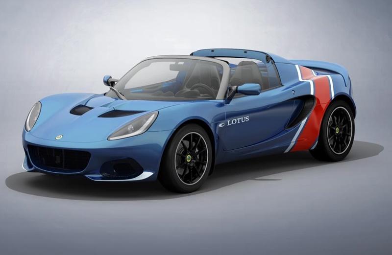 Lotus Elise Heritage Edition