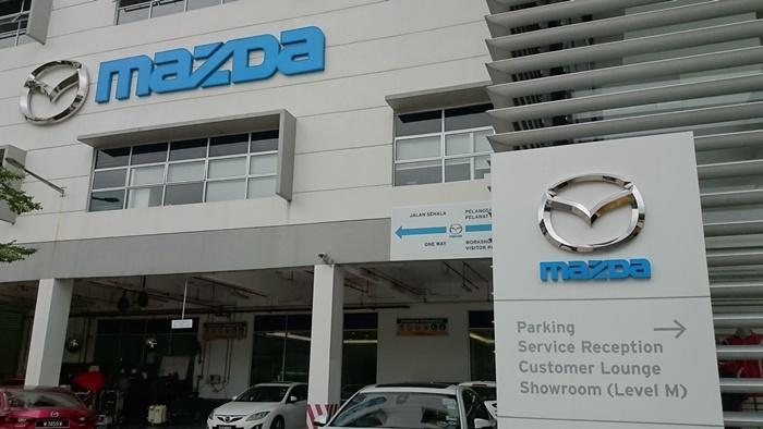 Bermaz Motor service centre