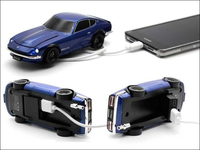 Datsun Fairlady 240Z Powerbank