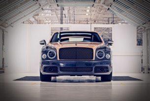 Last Bentley Mulsanne