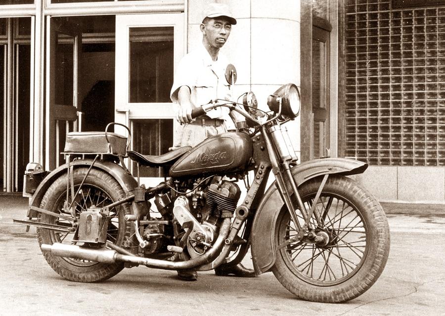 1930 Mazda motorcycle