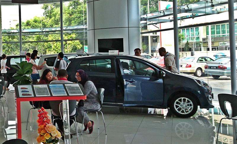 Perodua showroom