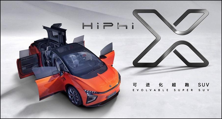 2021 HiPhi X