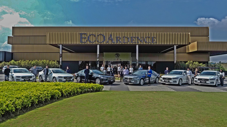 2020 Volvo Cars & Aurizn EcoDesign Challenge