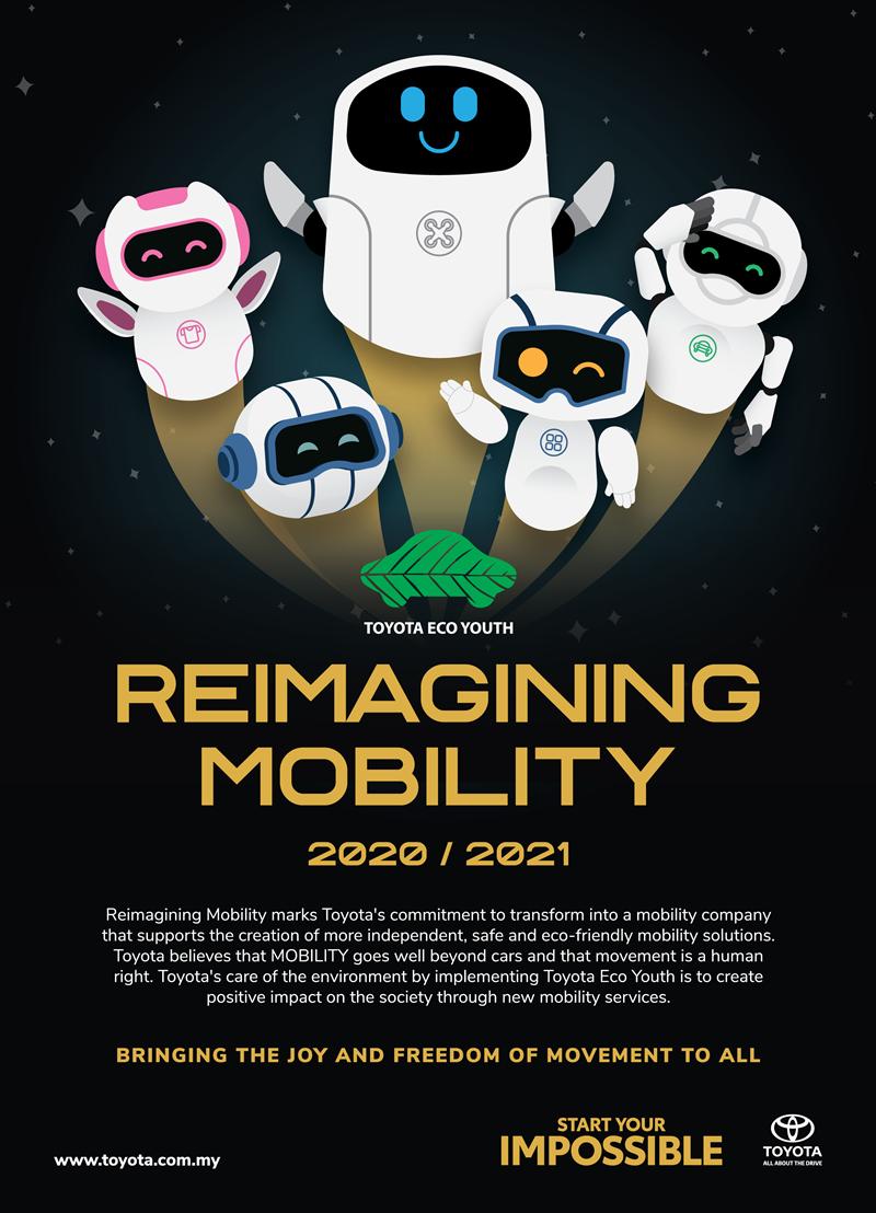 Toyota Eco Youth 2020 TEY