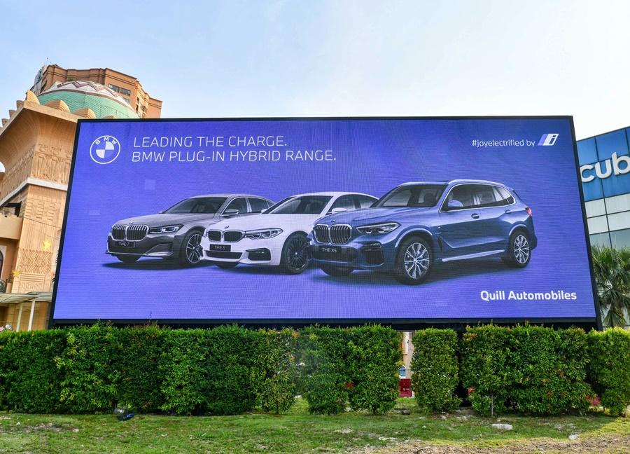 BMW Group Malaysia in 2020