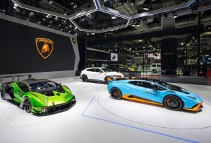 Lamborghini at 2021 Auto Shanghai