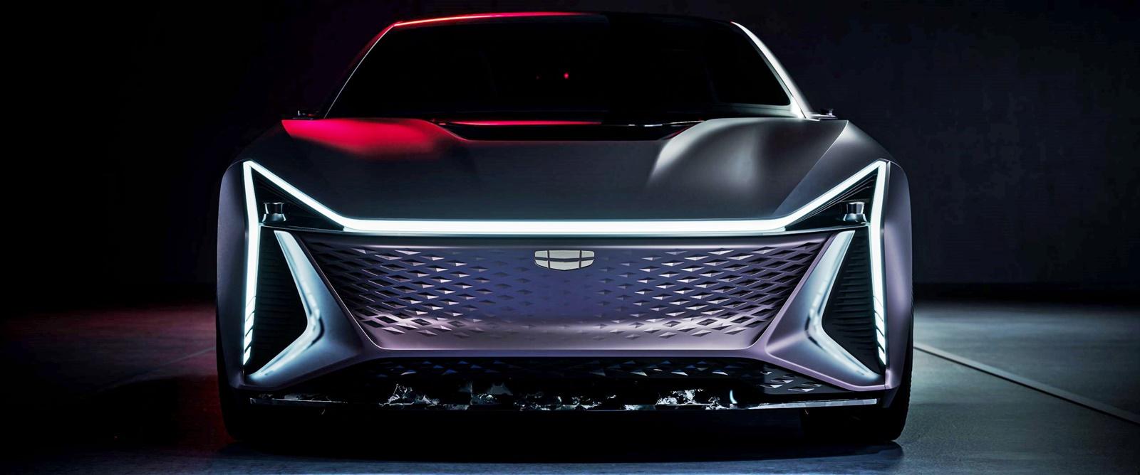 2021 Geely Vision Starburst concept