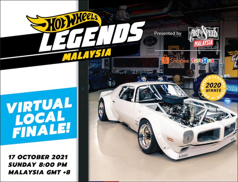 Hot Wheels Legends Tour 2021